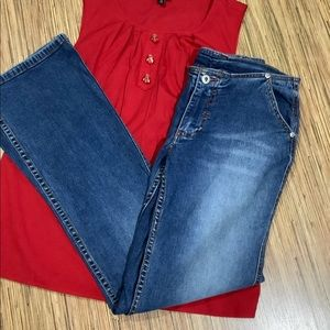 Ecko Red Jeans 👖❤️